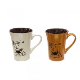 Jarrito Cafe Coffee Cappuecino 191